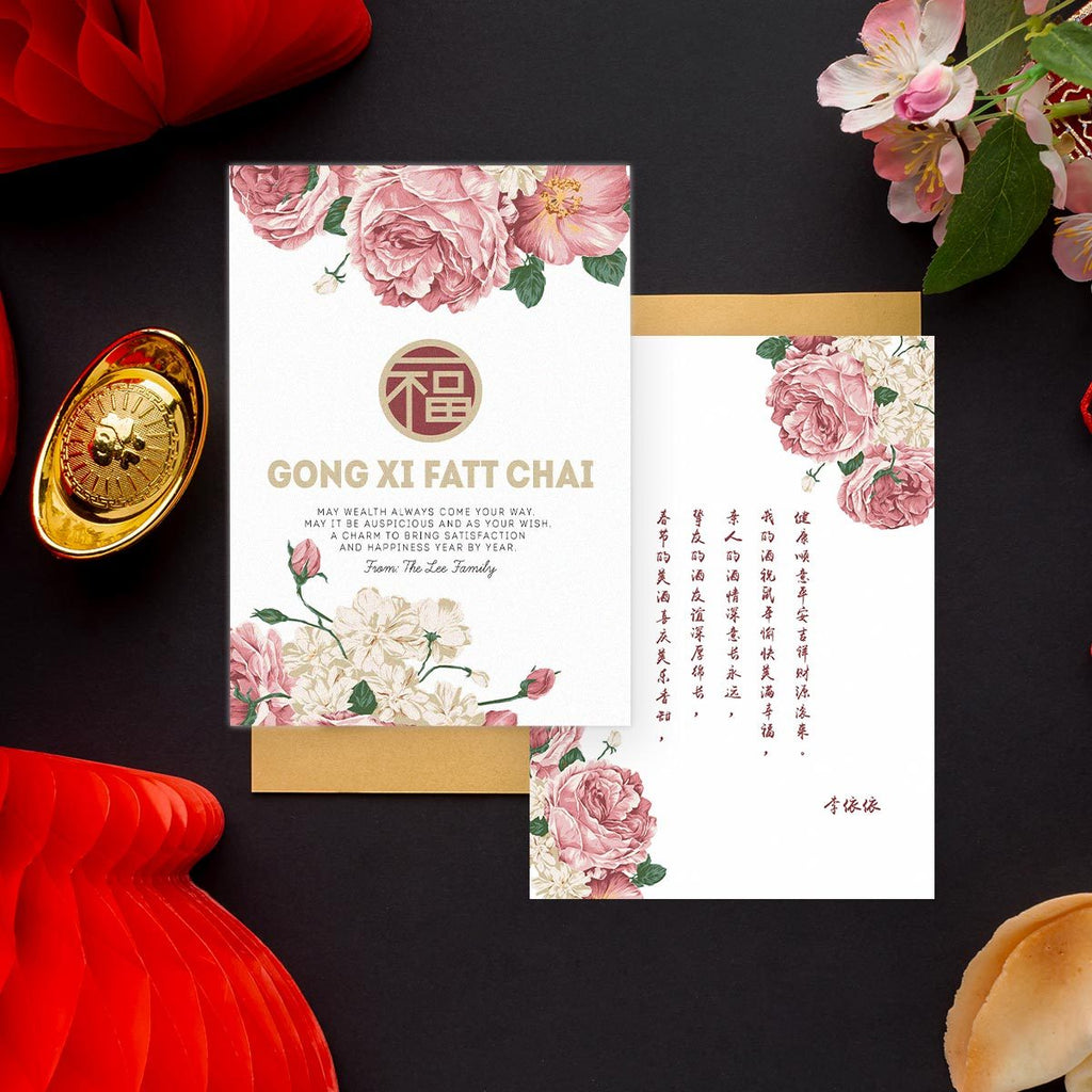 Peonies In Bloom - Personalize Floral Chinese New Year Greeting Cards