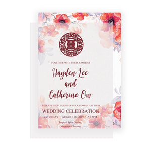 happily ever after vellum wedding invitation card malaysia
