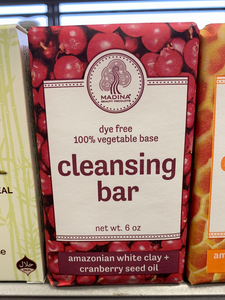 Amazonian Cleansing Bar Soap