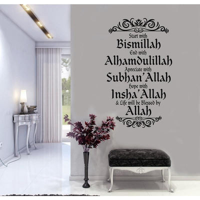 muslim-spirit - Islamic Reminder Wall Decor - Decor