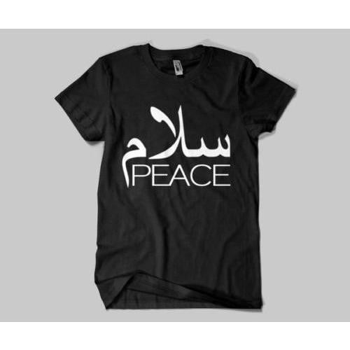 muslim-spirit - Salam T-Shirt - Men's Clothing