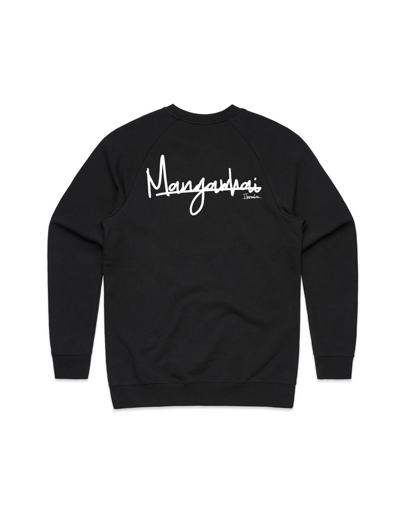Unisex Signature Crew - Threadbox