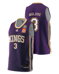 Sydney Kings 20/21 Authentic Home Jersey - Dejan Vasiljevic
