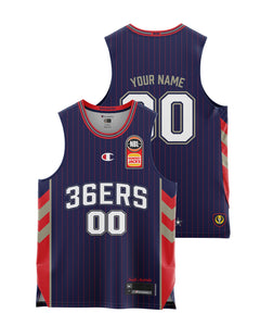 Adelaide 36ers 20/21 Youth Authentic Home Jersey - Personalised