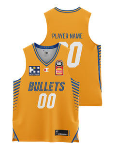 Brisbane Bullets 20/21 Youth Authentic Away Jersey - Other Players