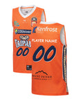 Cairns Taipans 19/20 Youth Authentic Home Jersey - Other Players