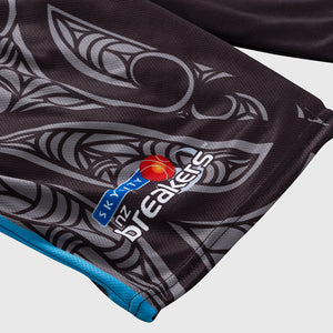 New Zealand Breakers 18/19 Authentic Shorts