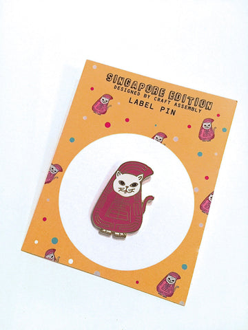 Singapore Themed Label Pin- Peng Kueh Cat