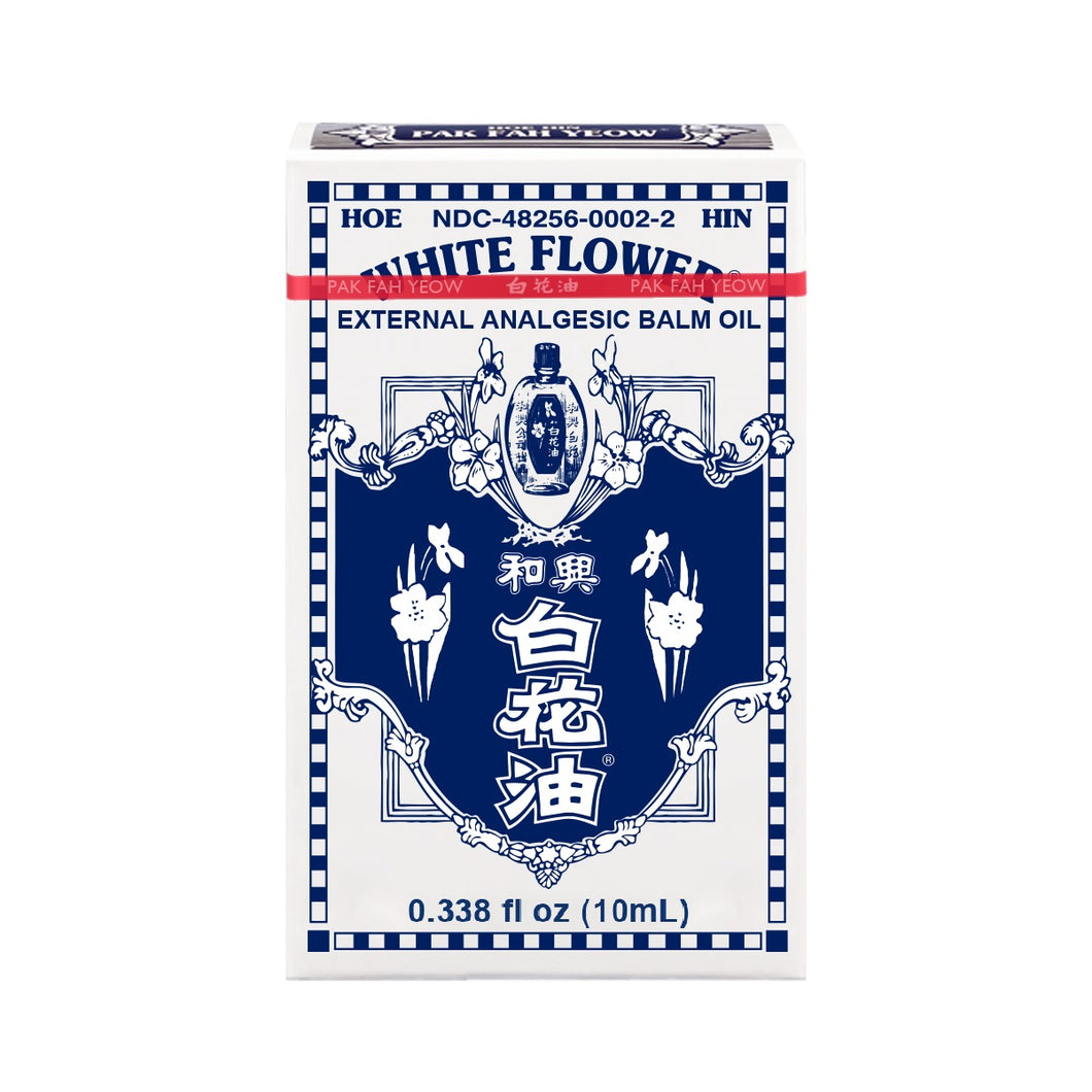 WhiteFlower External Analgesic Balm Oil 和興白花油 10ml/0.338fl oz/one dozen