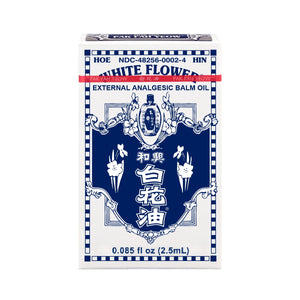 WhiteFlower External Analgesic Balm Oil 和興白花油 2.5ml/0.085fl oz/one dozen