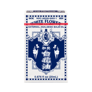 WhiteFlower External Analgesic Balm Oil 和興白花油 20ml/0.676fl oz/one dozen