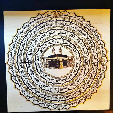 100 (99) Names of Allah with Kaaba