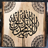 jaan-imports - Beautiful Arabic Calligraphy Pyrography Art- First Kalma - Khoobsurat Gift Shop - Pyro Art