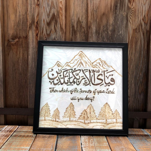 jaan-imports - Beautiful Dua Arabic Calligraphy Pyrography Wood Burning Art Home Decor Gift - Khoobsurat Gift Shop - Pyro Art