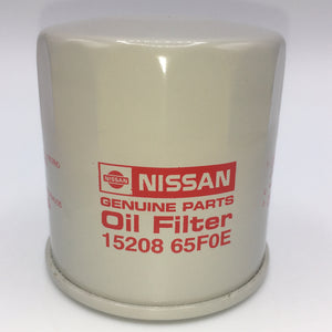 Nissan 350Z/370Z Oil Filter Replacement