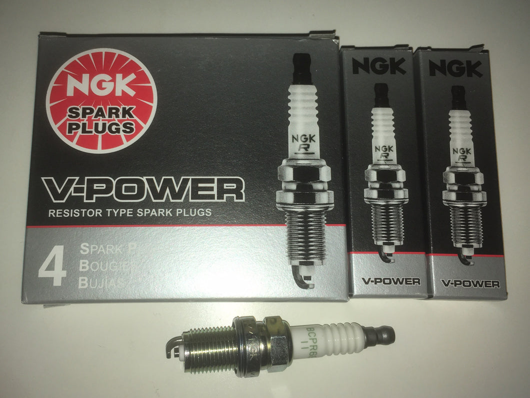 Nissan 300ZX Z31 Turbo Spark Plug Set of 6 - NGK BCPR6E-11 (5632)