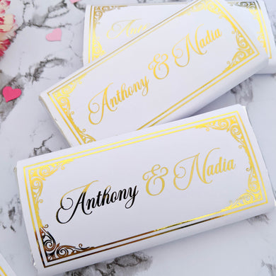 Wedding Chocolate Wrappers - Intricate Border