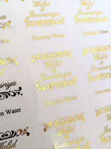 E&L Designs Clear Rectangle Wedding Envelope Seal Stickers with Flourish