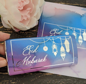 E&L Designs Colour Eid Mubarak Chocolate Wrappers x 10