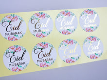 Load image into Gallery viewer, E&L Designs Floral Eid Mubarak Stickers Foiled Coloured Stickers