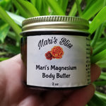 Mari's Magnesium Body Butters (3 sizes)