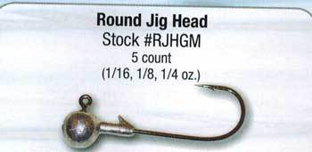 Luckie Strike Round Jig Head 1-4 5ct Gamakatsu
