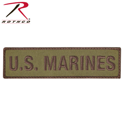 Rothco U.S. Marines Patch with Hook Back - Coyote Brown