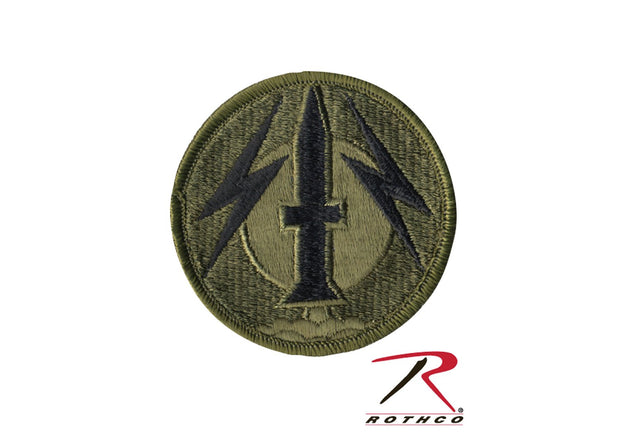 Rothco 56th Field Artillery Brigade Patch