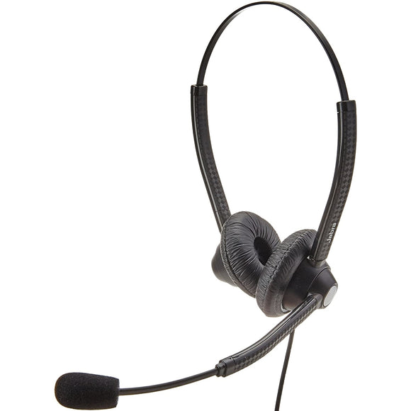 Jabra BIZ 1900 Duo Corded Headset, Black