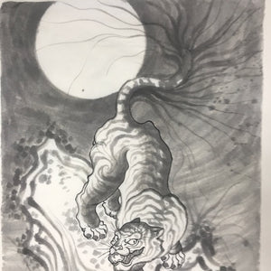 Crim Tiger Original