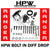 HPW Bolt in diff drop for Ford Ranger PX1 PX2