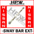 "Sway Bar Extension Kit - Nissan Navara D23 NP300 suits 2-8"" LIFT"