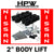 "2"" BODY LIFT - Nissan Navara NP300"