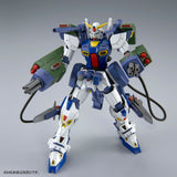 MG Mission Pack E-Type & S-Type for Gundam F90