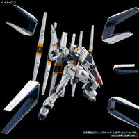 Expansion Parts for RG V Gundam Double Fin Funnel Custom Unit