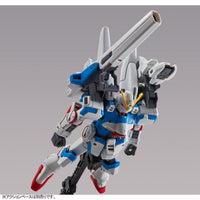 HGUC Mobile Suit Second V (Sep)