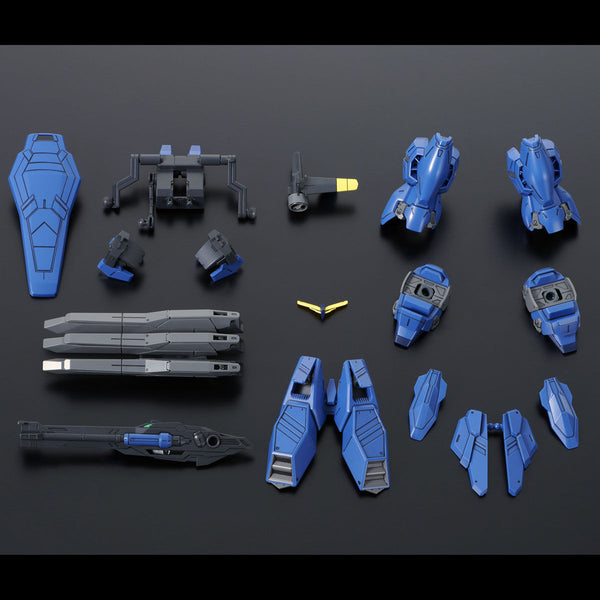 HGAC Heavy Ground Armor Unit Expansion Parts for Gundam Geminass 02 (May)