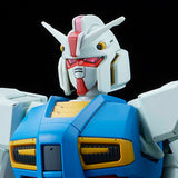 HG RX-78-2 Gudam G40 [Industrial Design Ver.] (May)