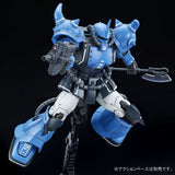 HG YMS-07A-0 Prototype Gouf [Mobility Demonstrator Blue Color Ver.]
