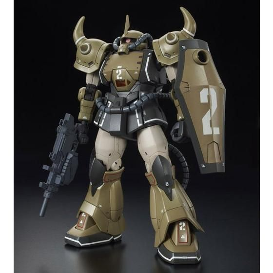 HG YMS-07A-0 Prototype Gouf [Mobility Demonstrator Sand Color Ver.]