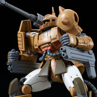 HG YMS-06K Zaku Cannon Test Type