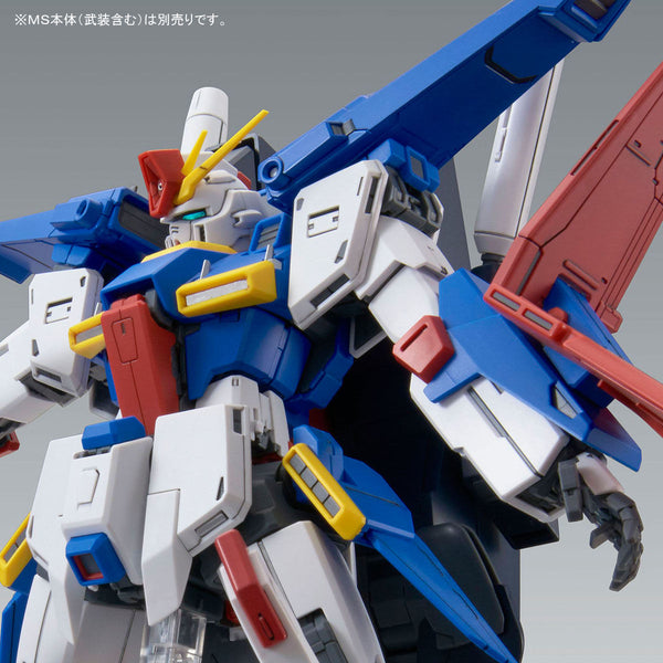 MG Enhancement Parts for ZZ Gundam ver.KA