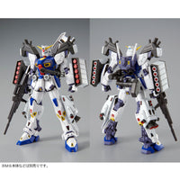 MG Mission Pack D-Type and G-Type for Gundam F90 (Jun)