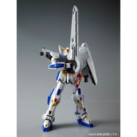 MG Mission Pack D-Type and G-Type for Gundam F90 (Dec)