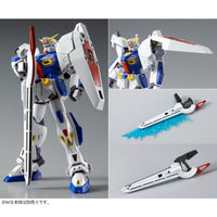 MG Mission Pack D-Type and G-Type for Gundam F90 (Feb)
