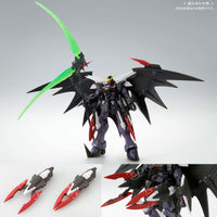 MG New Mobile Report Gundam Wing EW Expansion Set [Glory of the Losers] (May)