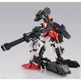 MG XXXG-01H Gundam Heavyarms EW [Igel Unit]