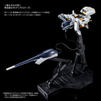 MG Emergency Escape Pod [Primrose] (Feb)