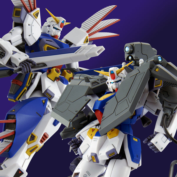 MG Mission Packs R-Type and V-Type for Gundam F90 (Jun)