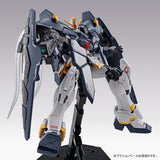 MG XXXG-01SR Gundam Sandrock EW [Armadillo Unit] EW (Oct)